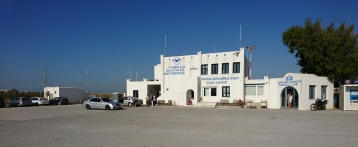 The Airport of Naxos